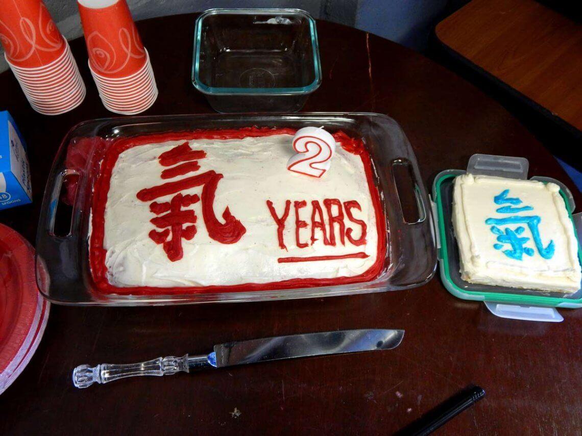 westlinnkiaikido-2-year-cake